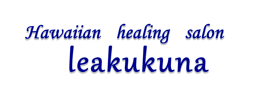Hawaiian healing salon leakukuna(れあくくな)寄居